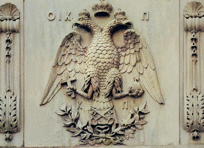 Герб Константинопольского патриархата над входом в собор Святого Георгия, Фанар