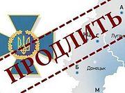 Архиереям Донбасса вернули возможность пересекать линию разграничения