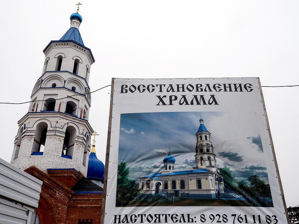 Под Ростовом бывшие бездомные восстанавливают старинную церковь