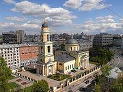 Храм, где венчался Пушкин, передан в собственность Церкви