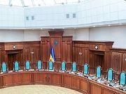 Группа депутатов Рады просит Суд признать неконституционным обращение Совета по Томосу