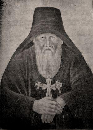 Архимандрит Феофан Новоезерский