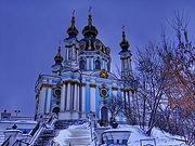 Православная Церковь не признает юрисдикции Константинопольского Патриархата на территории Украины