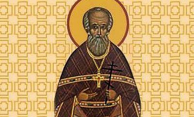 Hieroconfessor Philosoph . Photo: pravoslavie.ks.ua.