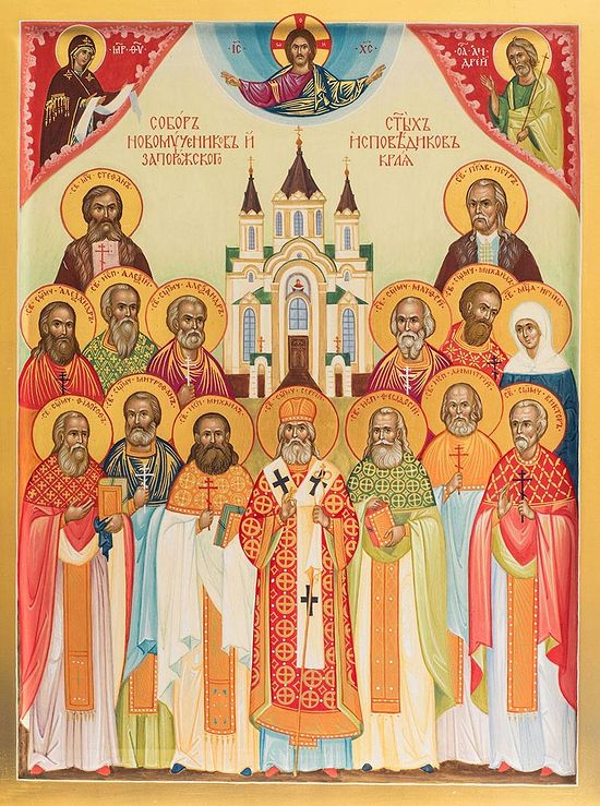 """The Synaxis of the Holy New Martyrs and Confessors of Zaporozhye. The icon also includes the Holy Confessor Petro Kalnyshevsky, a Zaporozhian Cossack leader who fell asleep in exile as a monk of Solovki monastery centuries before communism. In this sense, Saint Petro is technically not a """"new"""" confessor, but he was canonized recently. Photo: hramzp.ua."""
