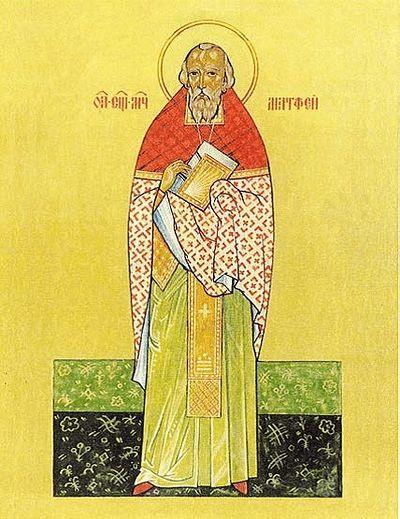 Priest Matfey Alexandrov