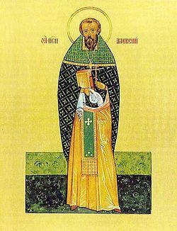 Father Alexey Usenko