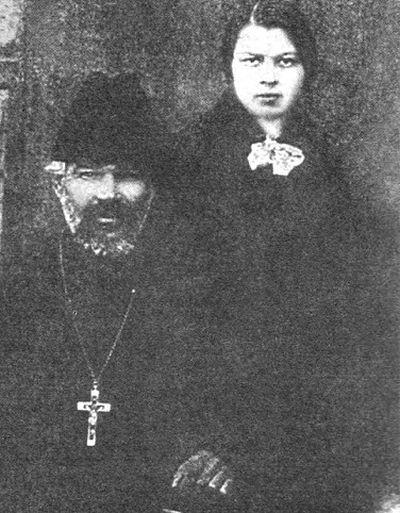 Priest Mitrophan Vozdvizhensky