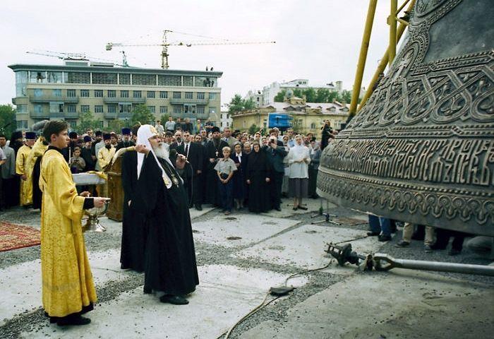 Патриарх Алексий II освящает колокол