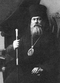 Hieromartyr Sergius (Zverev).