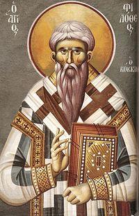 Святитель Филофей Коккин