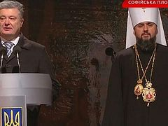 """""""Unification Council"""" chooses KP hierarch as primate for new church"""