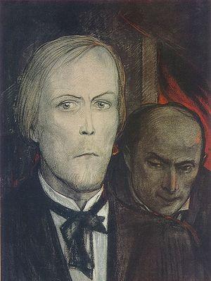 Illustration for Dostoyevsky's novel Demons. Artist: Ilya Glazunov