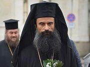 Иерарх Болгарской Церкви: «объединительный Собор» неканоничен