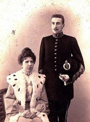 Изотовы Мария Николаевна и Павел Александрович