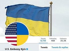 U.S. Embassy congratulates Ukrainians with creation of new church