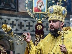 Displeasure in Constantinople as new Ukrainian primate skips commemoration of Pat. Kirill at Liturgy (+ VIDEO)