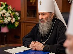 """The Unification of Schismatics Has No Relation to the Ukrainian Orthodox Church"""