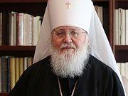 Предстоятель РПЦЗ: действия Константинополя на Украине могут привести к кровопролитию