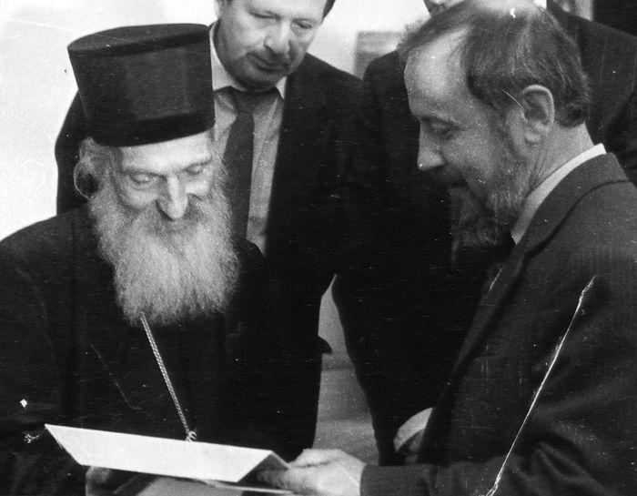 Сербский Патриарх Павел и писатель Юрий Лощиц