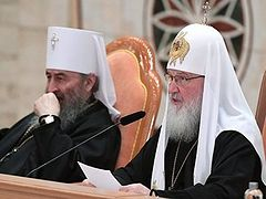 Patriarch Kirill calls on all to pray for peace for Ukrainian Orthodox Church