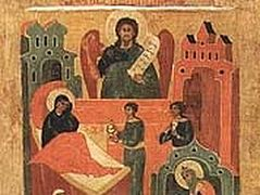 The Nativity of St. John the Forerunner and Baptist of Christ