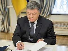 Poroshenko signs anti-Church bill into law—pretext to church seizures