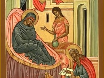 The Nativity of Saint John the Baptist