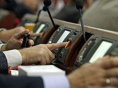 Украинское законодательство против УПЦ: цели и последствия