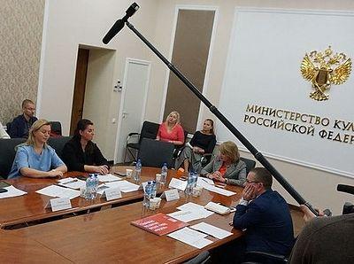 РОСИЗО усилит взаимодействие с регионами и начнет сотрудничество с проектом «Россия — моя история»