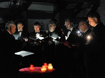 Концерт с фонариками
