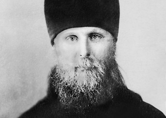 Священномученик Иларион, архиепископ Верейский