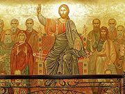 21 января начнется новый цикл «Православных просветительских курсов»