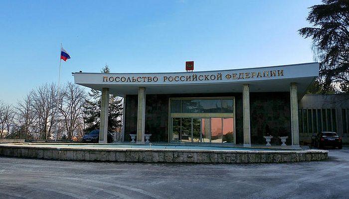 Посольство РФ в Анкаре