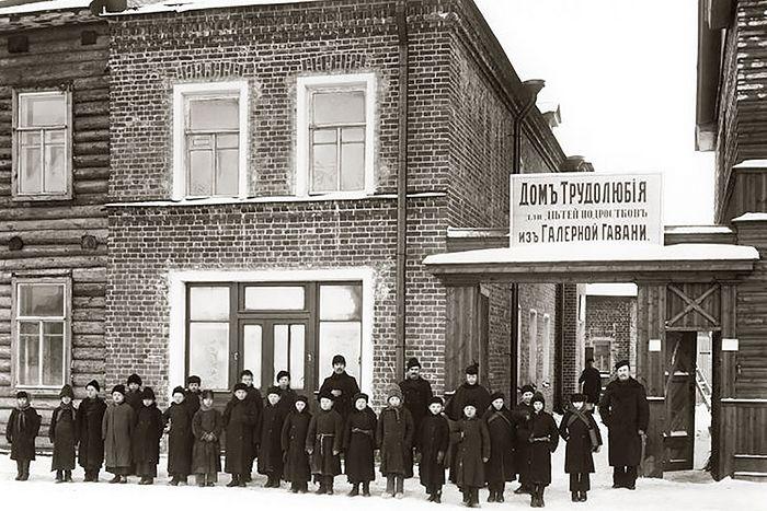 Дом трудолюбия Иоанна Кронштадтского