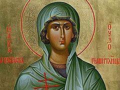 Св. вмц. Анастасия Узорешительница (+Аудио)