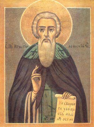 The Venerable Ignatius of Lom