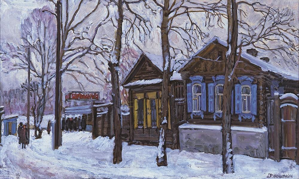 An old street in Chelyabinsk