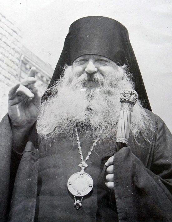 Епископ Нектарий (Концевич)
