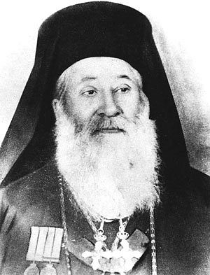 Metropolitan Chrysostomos (Dimitriou) of Zakynthos