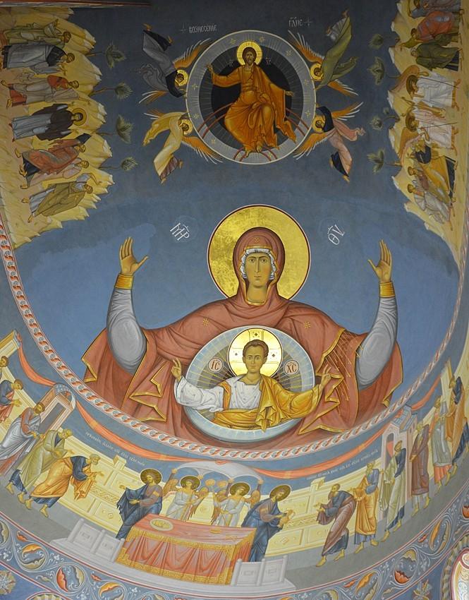 Παναγία Οράντα. Ψηφιδωτό στο Ιερό Βήμα