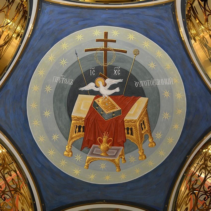 Этимасия (престол уготованный). Фреска под куполом сени