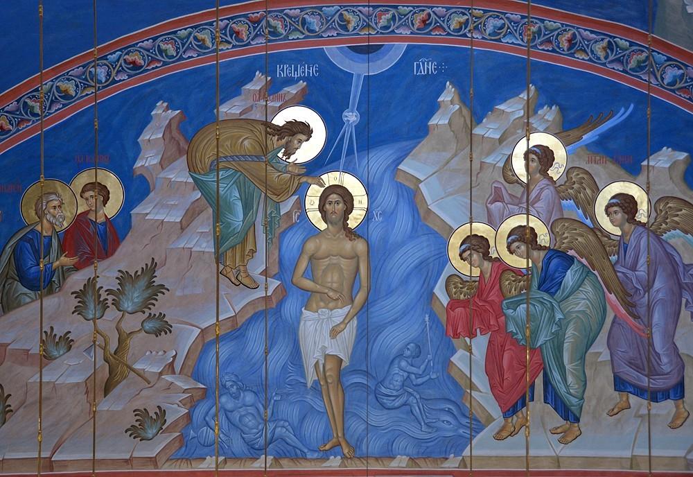 Βάπτιση του Κυρίου. Ψηφιδωτό