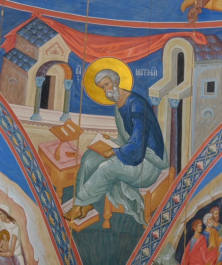 Ευαγγελιστής Ματθαίος. Ψηφιδωτό στο λοφίο
