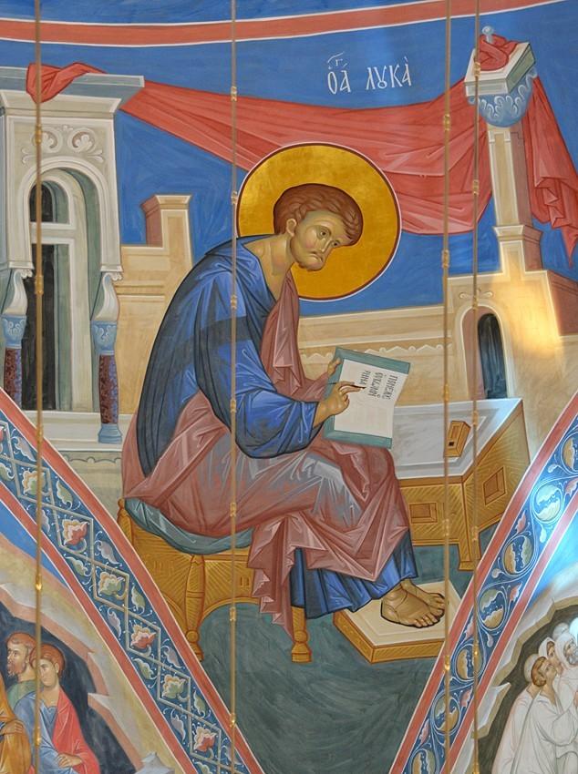 Евангелист Лука. Фреска паруса