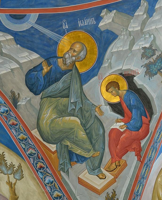 Евангелист Иоанн. Фреска паруса