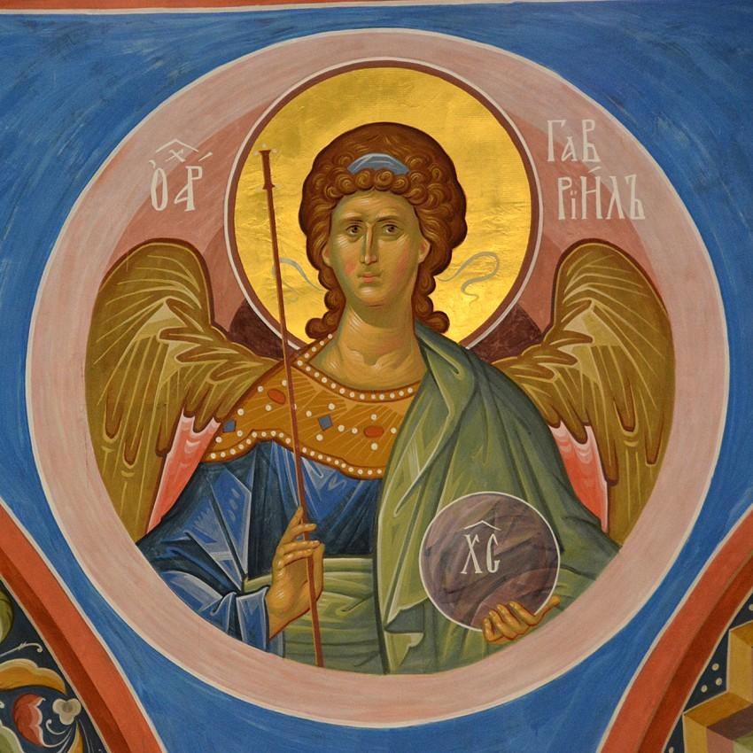 Αρχάγγελος Γαβριήλ. Ψηφιδωτό