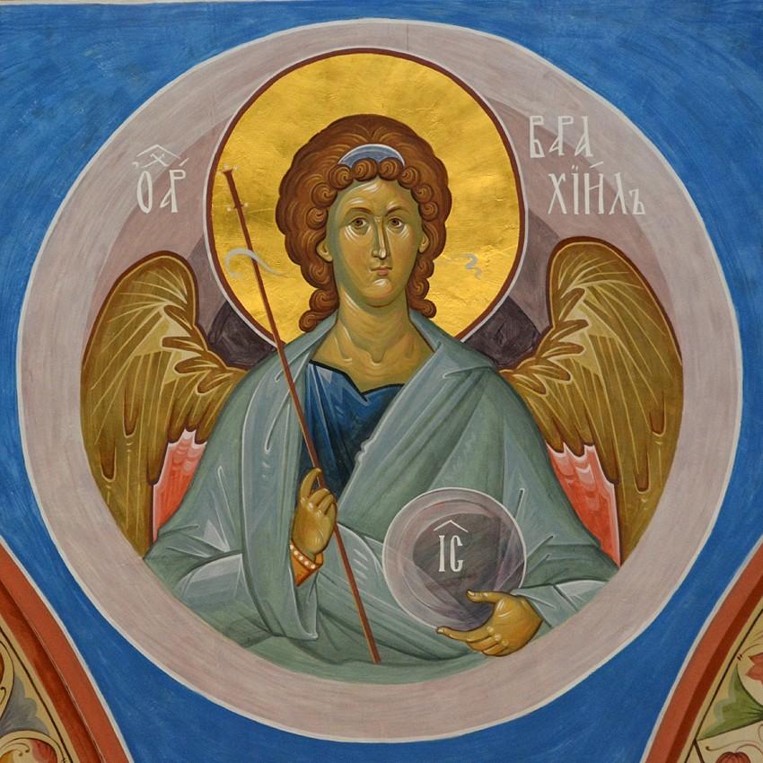 Αρχάγγελος Βαραχιήλ. Ψηφιδωτό