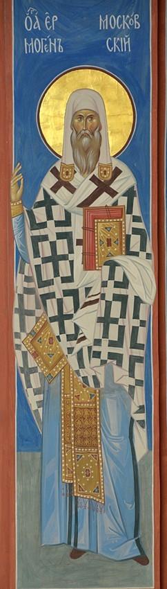 Άγιος Ερμογένης, Αρχιεπίσκοπος Μόσχας
