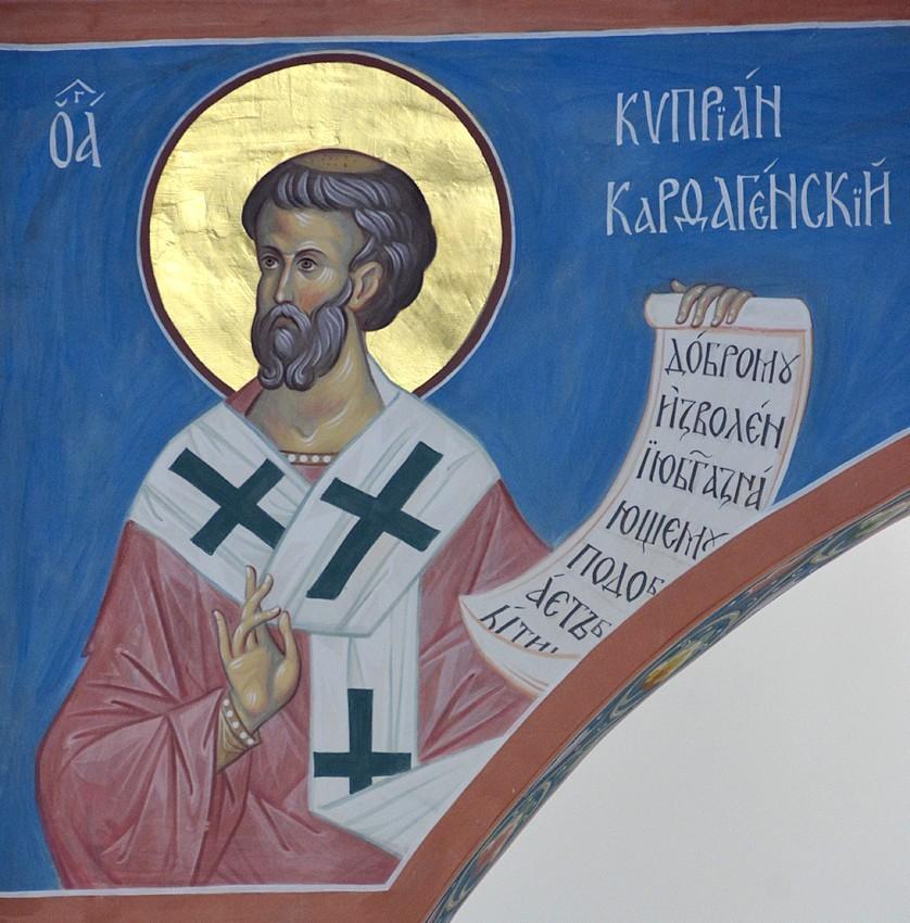 Άγιος Ιερομάρτυρας Κυπριανός Καρθαγένης